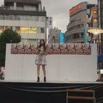 おまけ♡リハ風景^ ^ #拡散希望 #少年時代 #井上陽水 #リハ #cover #カバー #by #MIAKA https://t.co/ZVmoMXneF9