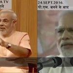 #PKVideo: देखें कैसे #PM बनने के बाद बदल गए #Modi: #SocialMedia   #NarendraModi #PMModi .@INCIndia .@AamAadmiParty https://t.co/D0Y0Yx0qL3