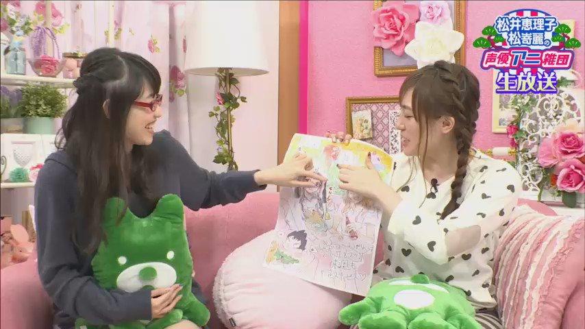 レゴニンジャゴー出演声優松井恵理子 #アニ雑団  でオンエア中!