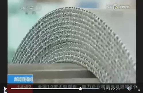 泛亚回顾——#央视 当初是如何报道 #泛亚 的?视频! https://t.co/o2FWv5HLyS