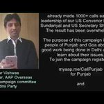 Message from @AAPOverseas Convener @DrKumarVishwas to #JoinAAPCallCampaign Register at:  https://t.co/V78ISXPDq3 https://t.co/oUkiEkiqtR