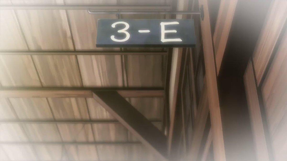 【劇場版「暗殺教室」365日の時間】僕たちはやってきた。かつて、先生と過ごした 山の上の学び舎へ。=====新規オリジナ