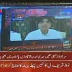 عمران خان نے دھرنے میں ایسی کونسی ویڈیو چلا دی جسے وہ چاہتے ہیں کہ پاکستان کی پوری قوم دیکھے https://t.co/bXkKiIQZwS