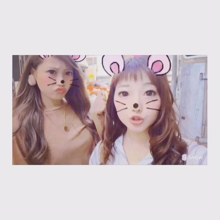びゅんっ🌸👸🏼🎀💐急遽、#大阪 に帰ります〜〜✈︎#お姉ちゃん とね💕すぐ帰ってくる💕#恋んトス パス記事更新したよって