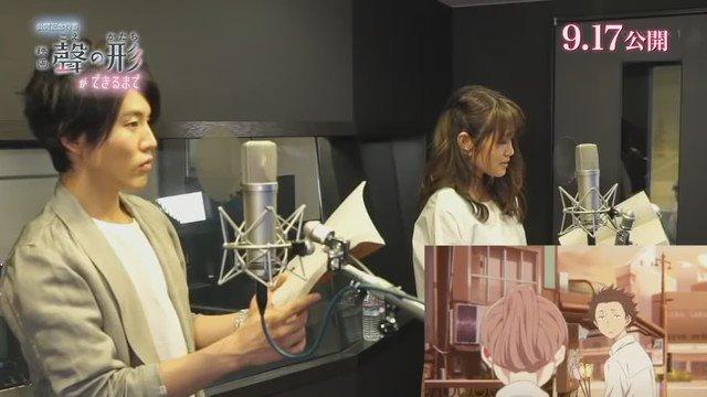 『聲の形』西宮硝子役の早見沙織コメント(^o^)演じるにあたって感じたことは…?#聲の形