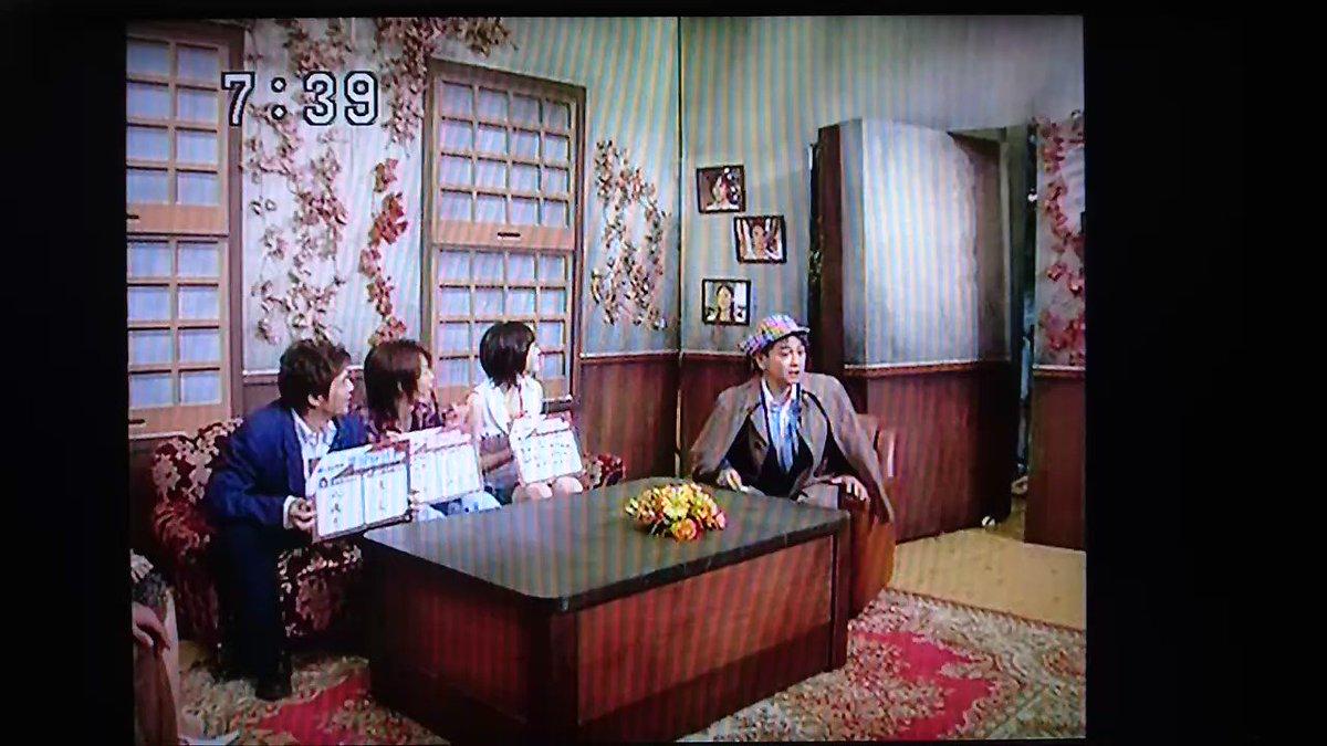 金田一少年の事件簿番宣のズムサタで、バットを貰ってハイテンション