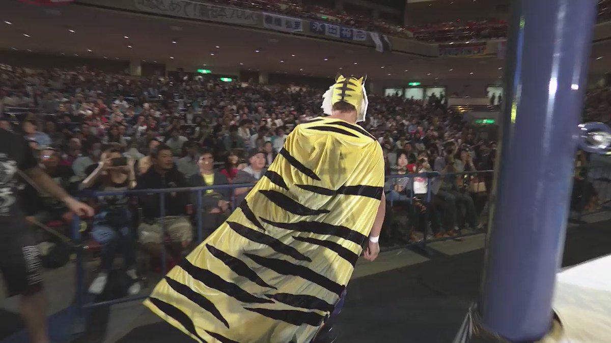 LIVE on #njpwworld!アニメの世界から飛び出して、両国のリングへ!「タイガーマスクW」 の登場に会場が沸