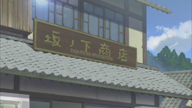 もうこの声が聞けないと思うと、とても悲しいです。鳥養コーチは田中さんじゃなきゃ駄目なんだと改めて実感しました。ありがとうございました。
