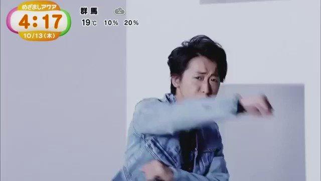 161013 アクア 嵐《Don't you get it ?》MV  2Bメロ〜2サビ (大野さん・二宮さん・松本さん・櫻井さんのソロあり)