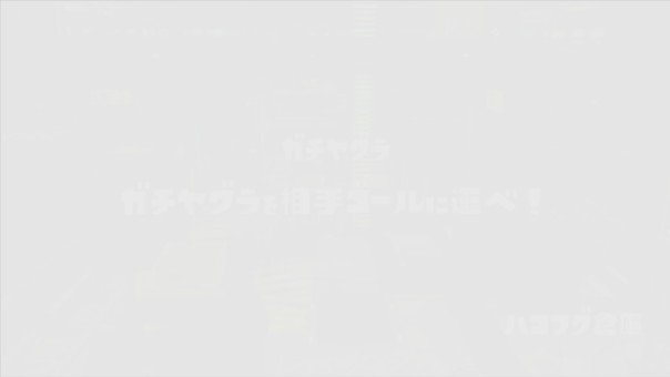 イカ震度7 https://t.co/dKg1IQaVJu