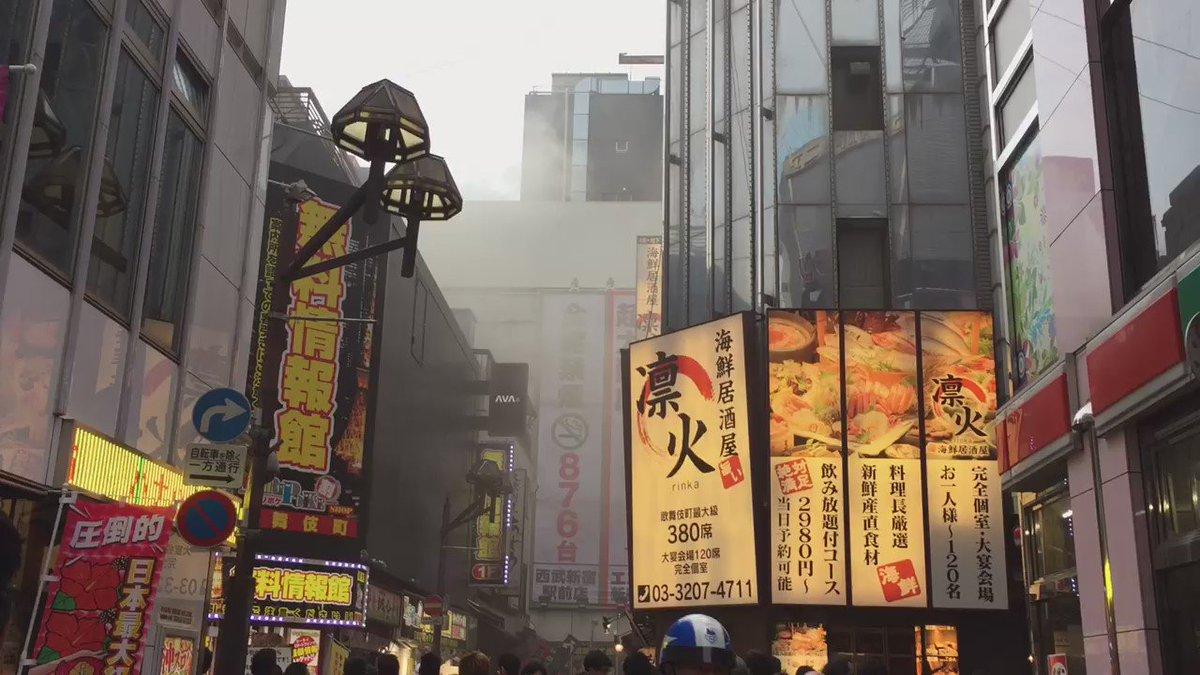 #歌舞伎町#火事 https://t.co/SZhL65Kk4t