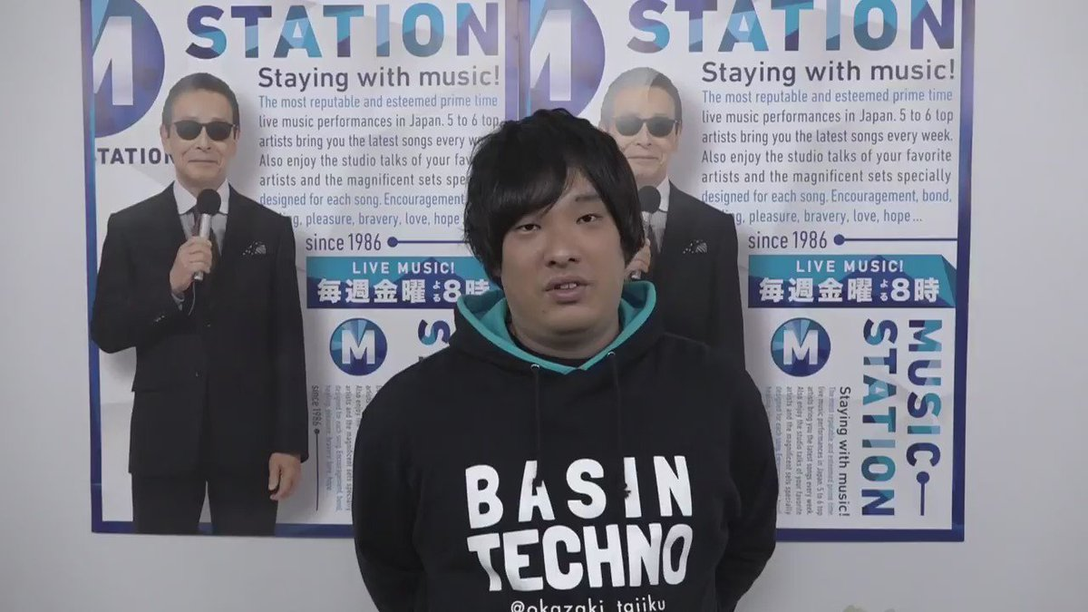 岡崎体育さんからもコメントが届きました! #Mステ
