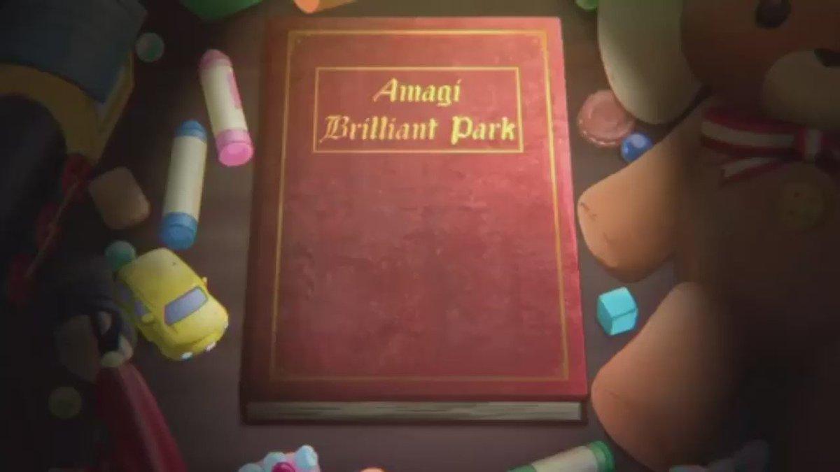 甘城ブリリアントパーク 「 エクストラ・マジック・アワー 」/AKINO with bless4拍手のとこ音楽とあってて