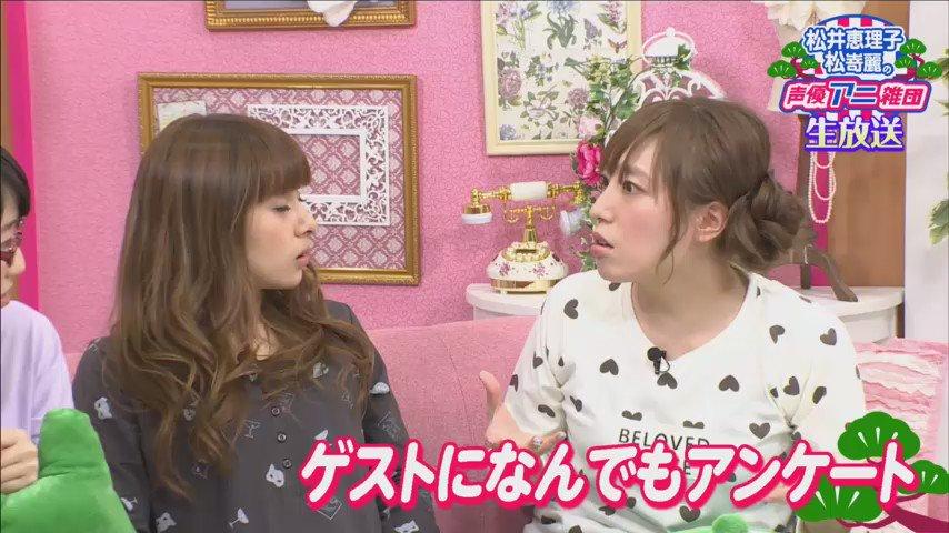 アニ雑団が洲崎西みたいになっちゃった…(笑) #アニ雑団  でオンエア中!