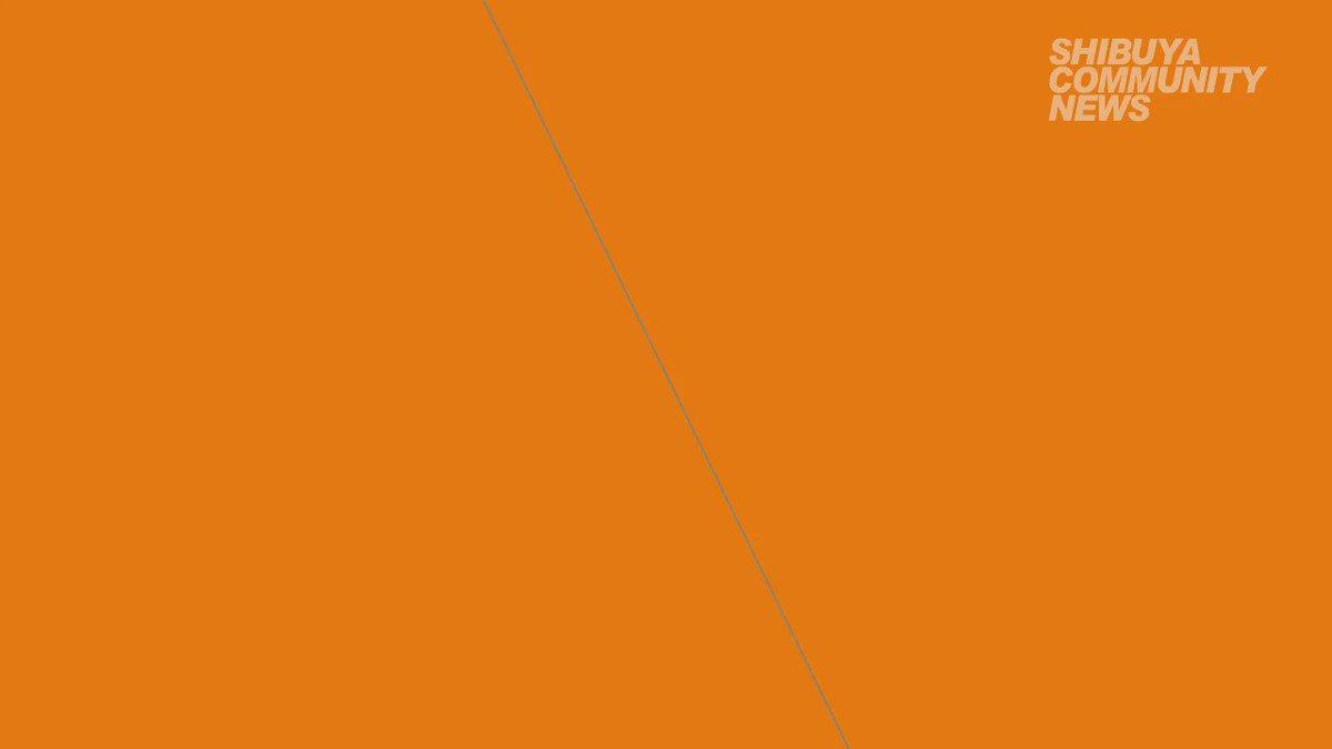 10月18日(火)「ルガーコード1951」放送記念イベントに道端アンジェリカさんが登場!#渋谷 #shibuya #シブ