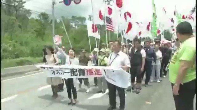 ❗️沖縄県民もプロ活動家 偽市民のテント尻目に オスプレイ配備賛成 〜中国は出て行け〜と偽市民の何倍の数で運動しているがマスコミが無視しテレビではお目にかかれない。