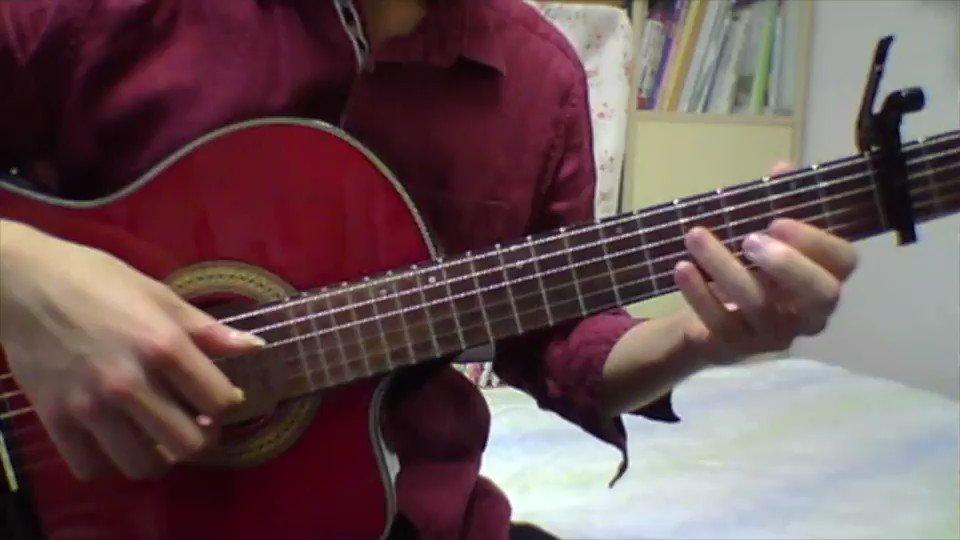 @_akiyoshiaki_: ステラのまほうOP「God Save The Girls」をギター1本で弾いてみました!