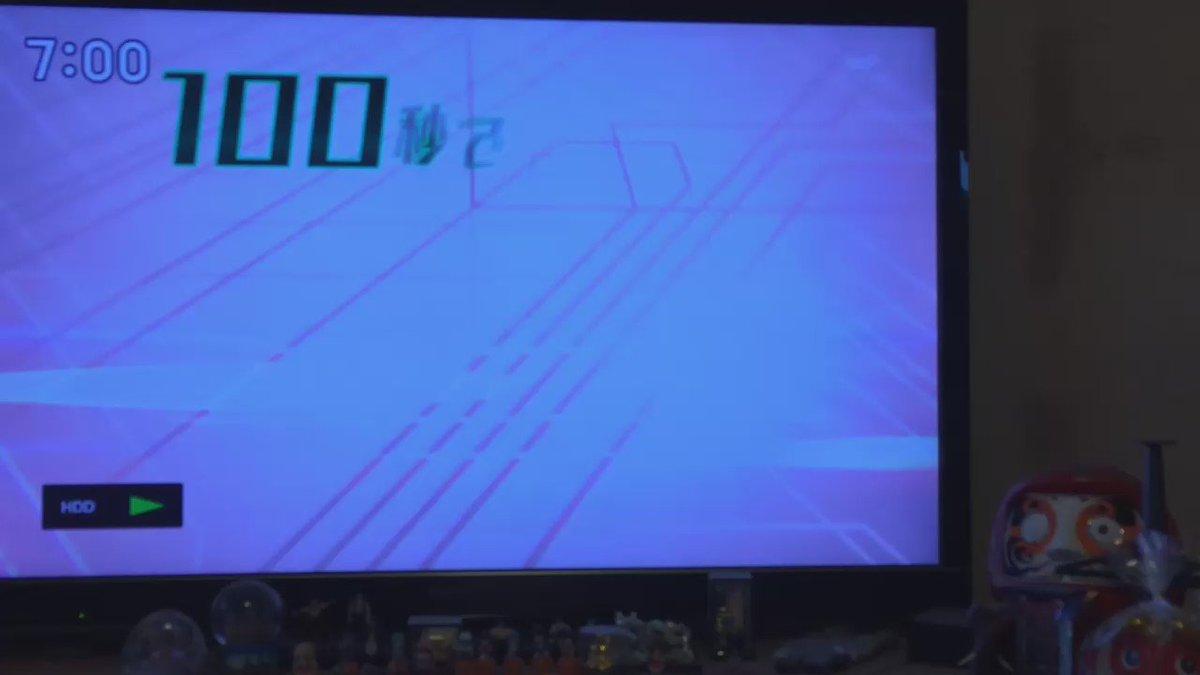 「100秒でわかる機動戦士ガンダムUC」めっちゃワロタ#g_uc