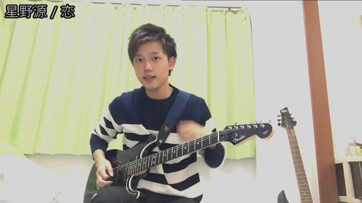 星野源 / 恋 ギターで弾いてみたよ  #逃げ恥