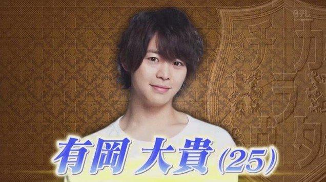 有岡大貴(25)の紹介VTRなはずが完全に有岡大貴(5)の紹介VTRになっちゃっててかわいい