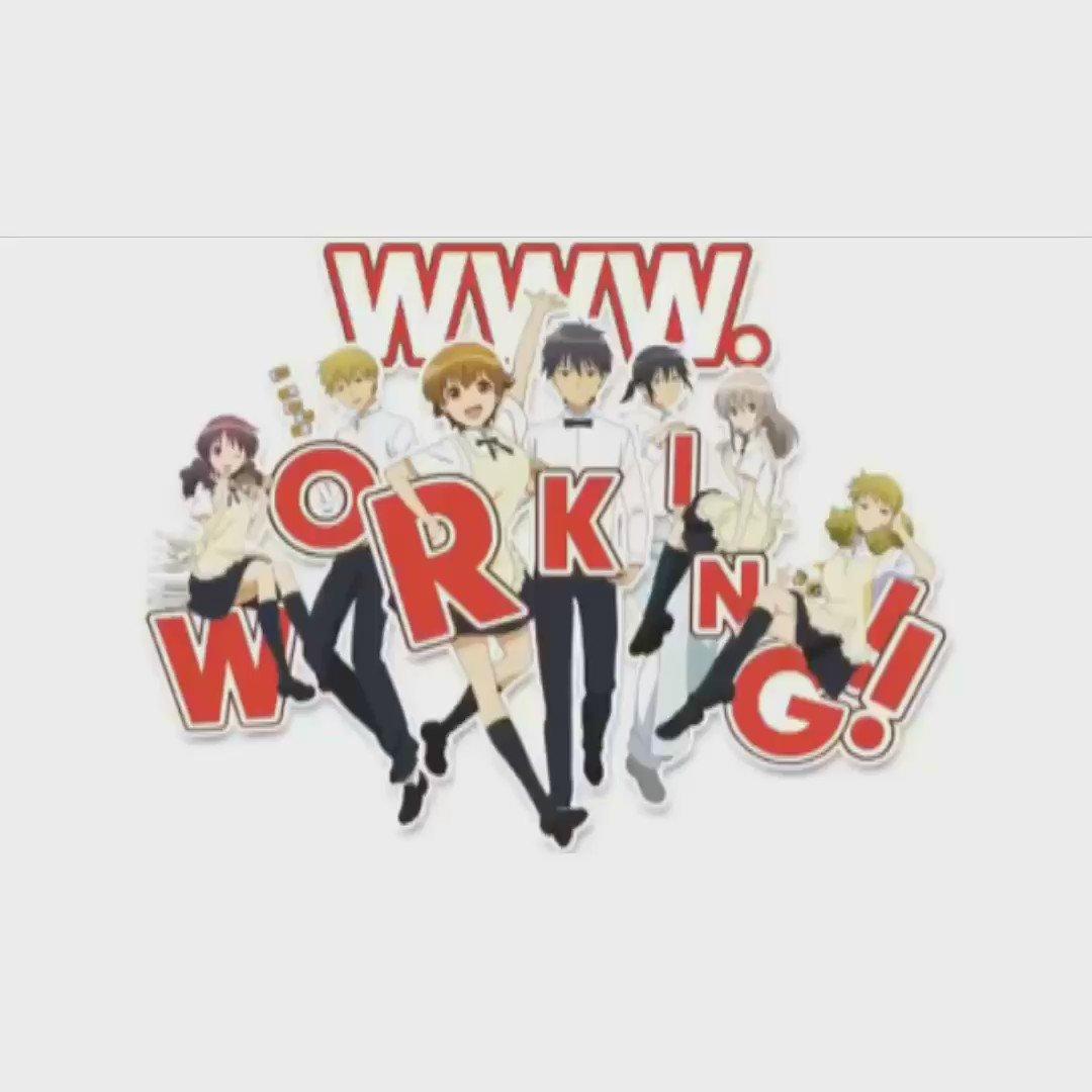 WORKING!!見てる人いいね!#WORKING!!