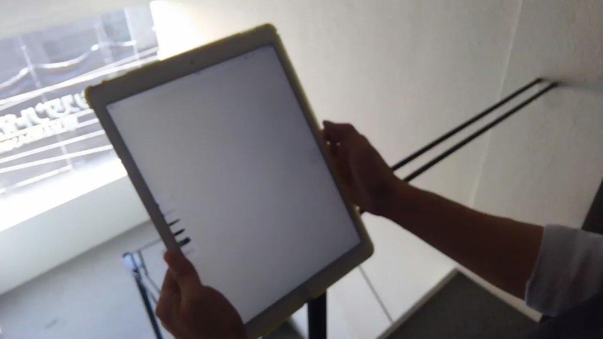 Adobeスケッチの「写真からパースを出す」すごい機能。 階段の写真を撮ってみました。 このスピード感!本当に速い…!