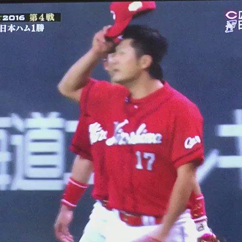 新井さんがボールを吹き出したように見えた #日本シリーズ