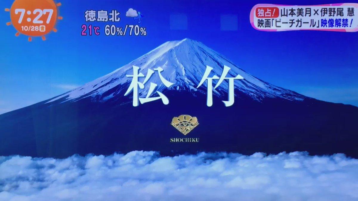 ピーチガール予告解禁!!! 伊野尾くん盛りだくさんだあ〜!!!  ('A`) ふぇ?マーキング