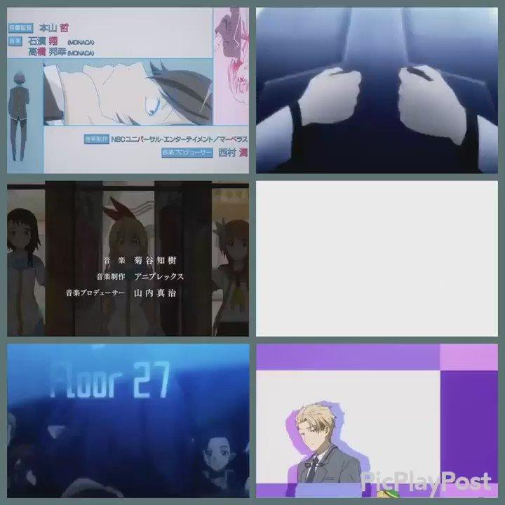 好きなアニメオープニング集 1俺ガイル 「春擬き」アスタリスク 「the astarisk war」ニセコイ 「STEP