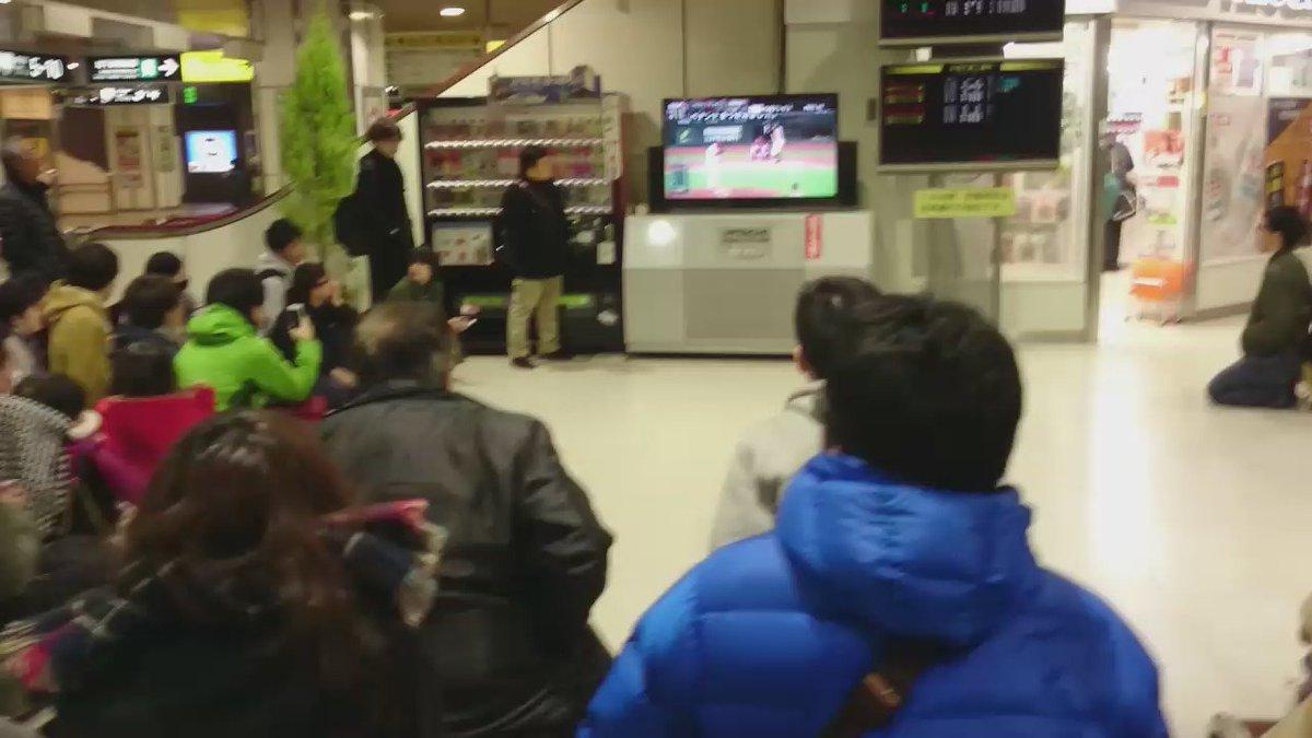 札幌駅の様子 思わず拍手して、画面が揺れてしまいました。(笑) #日本シリーズ #日ハム
