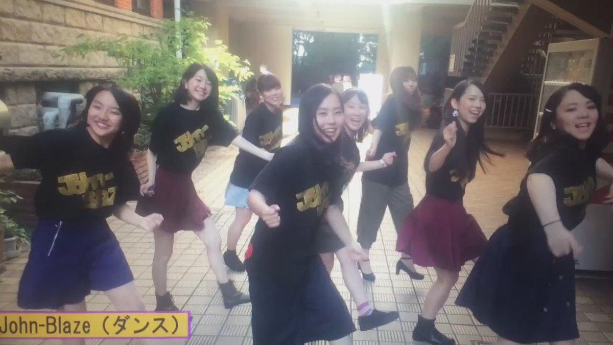 【AKB48 ハロウィンナイト上智大学ver. Part 2】 上智大学長やソフィアン君を始め、様々な部活、サークル、学科学部の皆様にご出演頂きありがとうございました!! 上智生だったら知り合いが映ってるかも!? https://t.co/wTGy3LrnZO