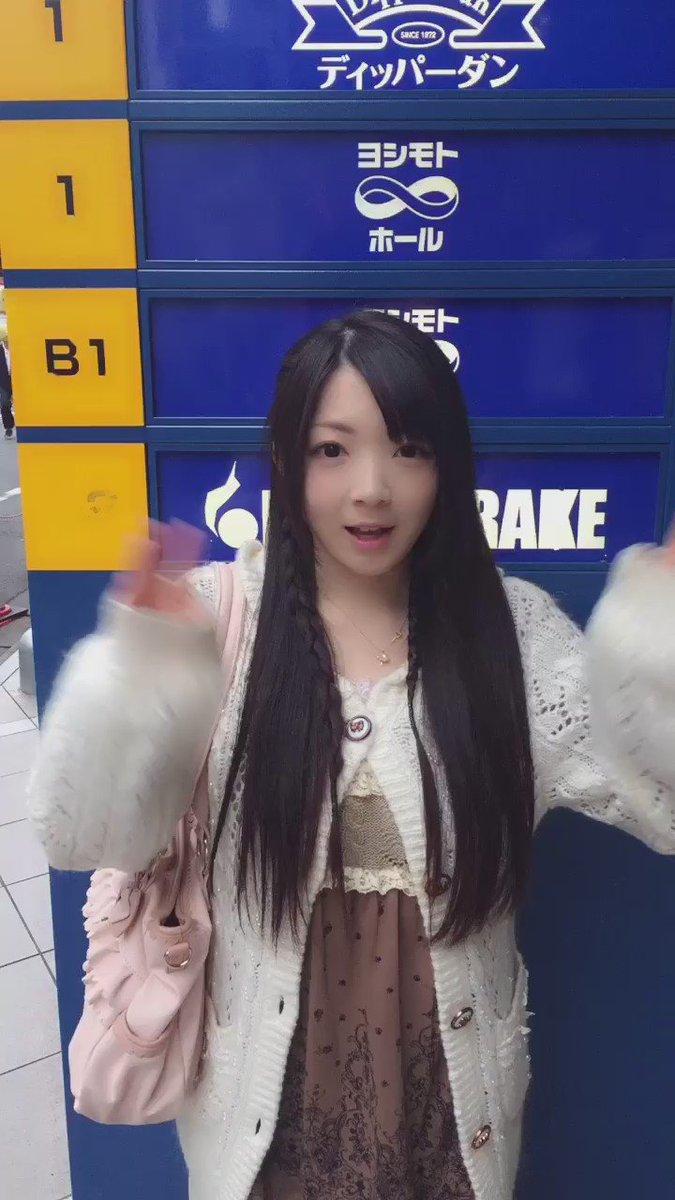本日、Rayニューシングル「♡km/h」(TVアニメ『ろんぐらいだぁす!』OPテーマ)発売日です!!!お店さんへのご挨拶