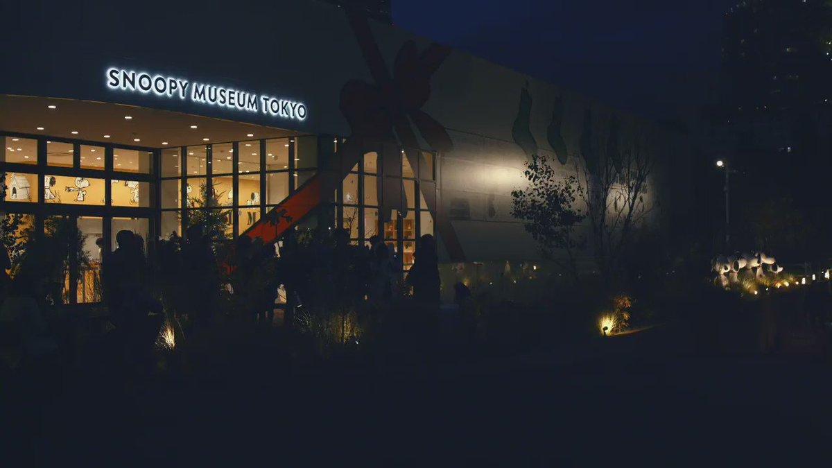 スヌーピーミュージアムのクリスマス・イルミネーションです。