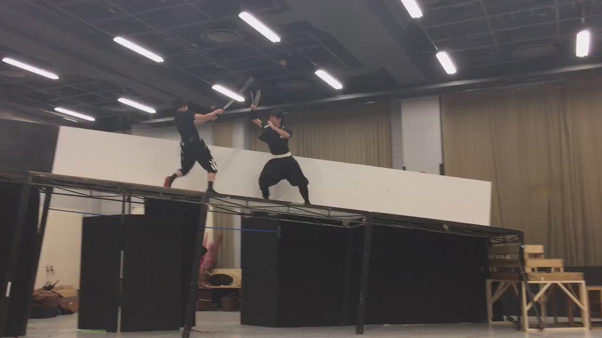 舞台「剣豪将軍義輝」公開稽古をもういっちょ! https://t.co/K032w6i1Sb