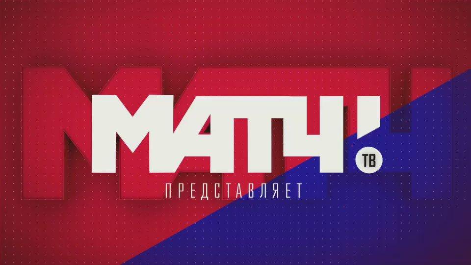 спорт украина футбол 1 онлайн бесплатно прямой эфир украина