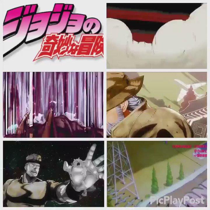 ジョジョOPはほんと全部素晴らしいと思う!!#ジョジョの奇妙な冒険 #jojo_anime