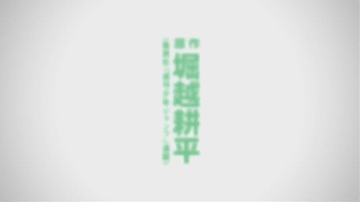 『僕のヒーローアカデミア』TVアニメ第2期最新PV解禁!#heroaca_a #ヒロアカ