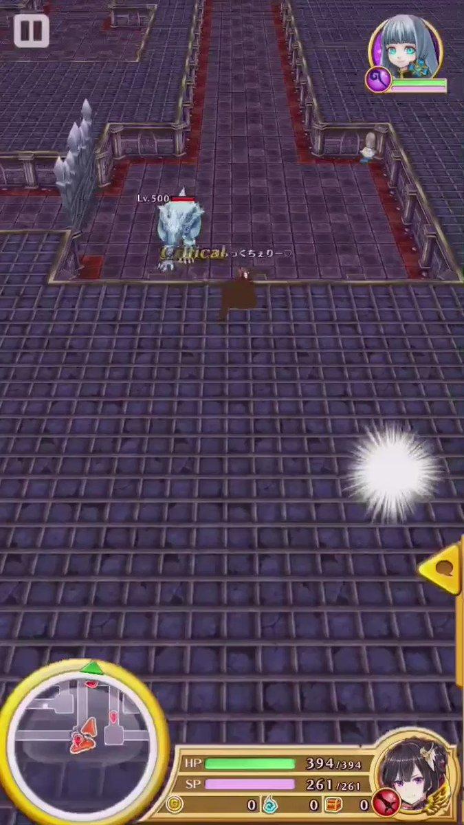 スキル2発動時点でファフナーが召喚されてる扱いになっていて、そもそもファフナーがいない時のスキル2の火力検証自体ができな