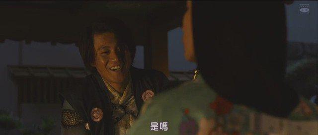 小栗旬めっちゃかっこいいよな〜そんでもって柴咲コウがちょーツンデレなのもめっちゃいい✨#信長協奏曲