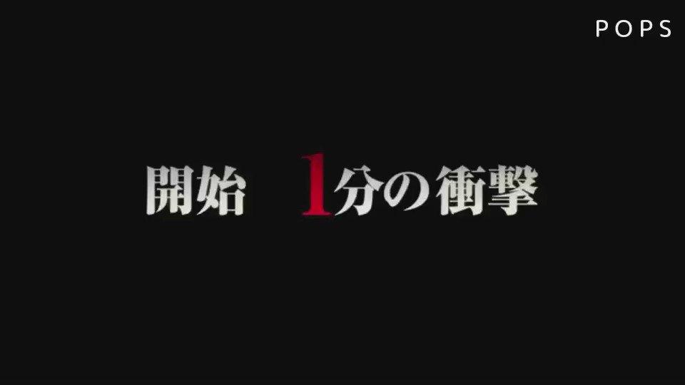 Hey! Say! JUMP 映画 2016年 懐古中島裕翔 ピンクとグレー山田涼介 暗殺教室 卒業編知念侑李 超高速!