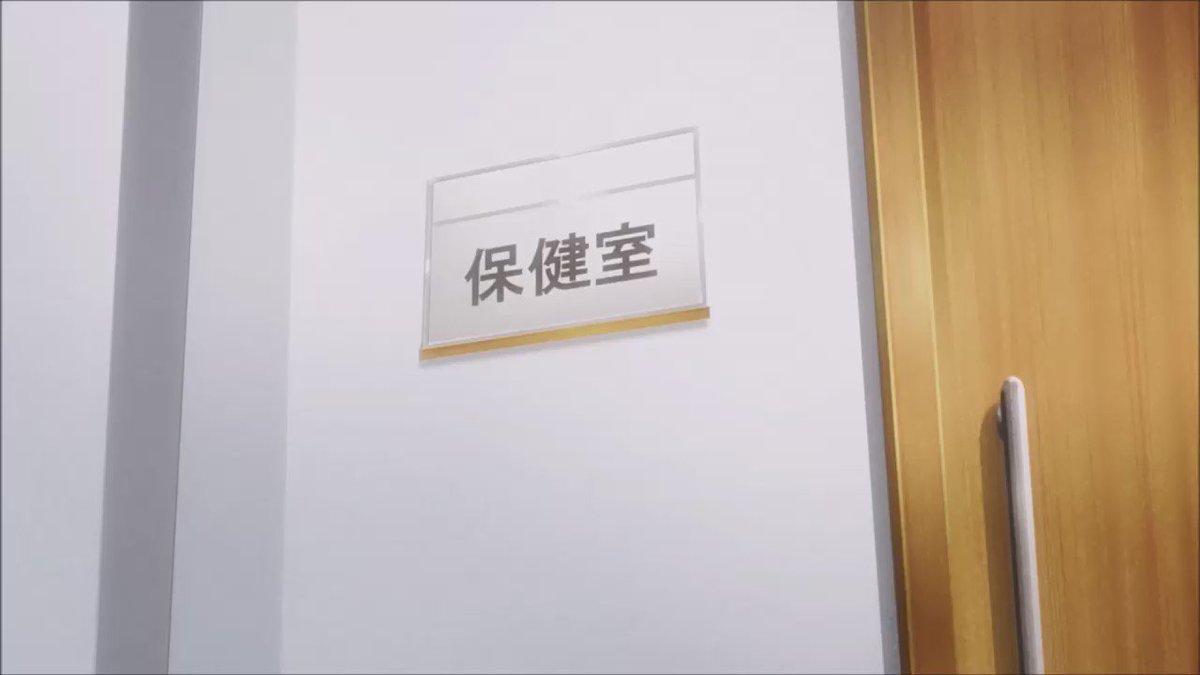 【地上波最速放送】#おくさま本日テレ玉25:30~「生徒会長と風紀委員長の懊悩」開始です!ちょっと難しい漢字だけど、懊悩