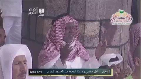 اللهم اغفر لمن نشره وقال آمين .. https://t.co/MqFha1hk0G