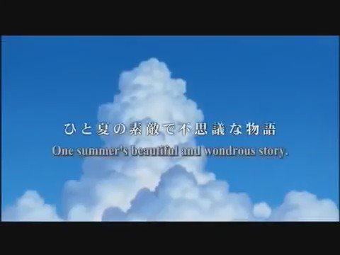 The Girl Who Leapt Through Time (時をかける少女) Trailer #MustWatch
