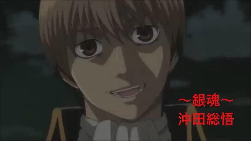 鈴村健一さんの声真似をしてます。お聞き苦しい点が多々あると思いますがもし良かったら聞いてください!#声真似主がRTしてく