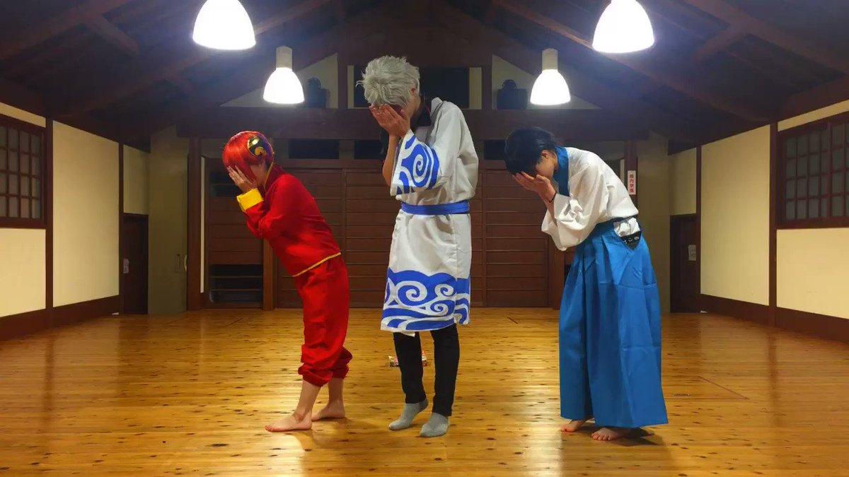 【コスプレ / 銀魂】恋ダンス踊れなかった万事屋⭐️銀ちゃん→けがわ()新八→墓()神楽→莉麻#恋ダンス踊ってみた