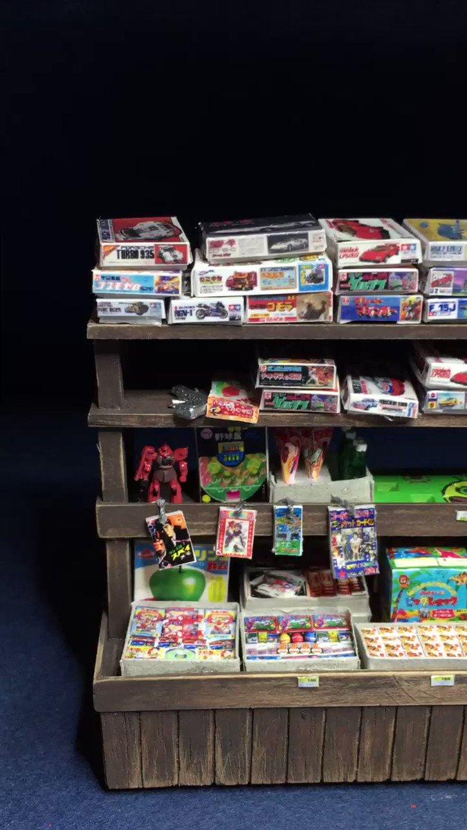 【漫画 だがしかしジオラマ-52】少年サンデー連載漫画に登場「シカダ駄菓子」を1/24 scaleでジオラマ製作中!店の
