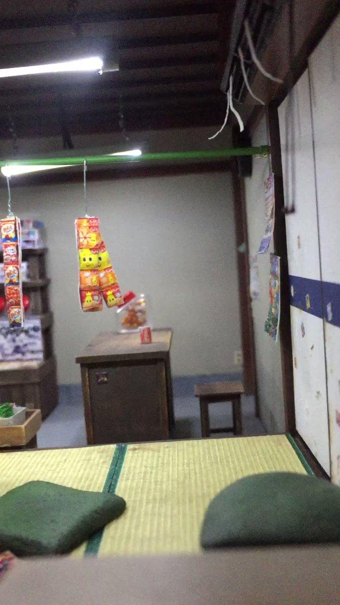 【漫画 だがしかしジオラマ-53】少年サンデー連載漫画に登場「シカダ駄菓子」を1/24 scaleでジオラマ製作中!駄菓