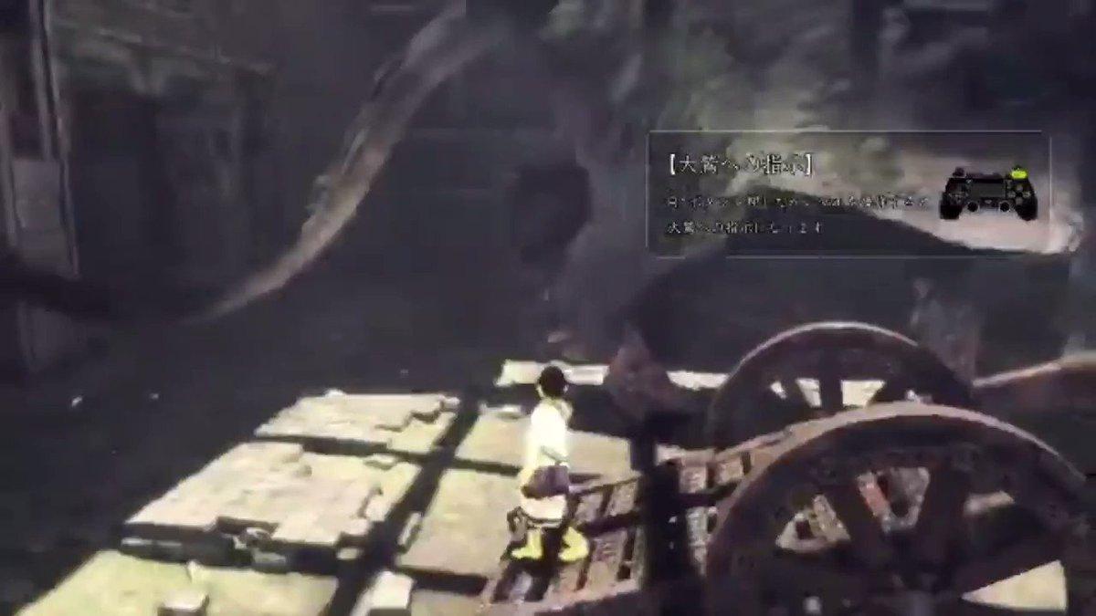 平田くんトリコ実況第三弾。爆音注意。みんな大好きなあのネタも詰め込みました。#平田くん動画 【  】