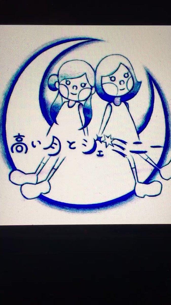 奥華子さんのガーネット🎶by.高い月とジェミニーライブでも歌わせてもらってます⭐︎聞いていただけるととっても嬉しいです(