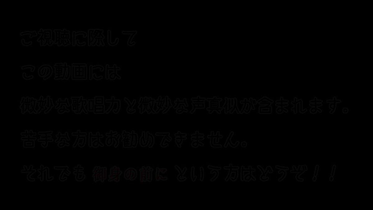 モモンガ様など日野聡様の声真似しております。オーバーロードの声真似なさっている方はぜひ絡みましょう!!以下の動画のフルは